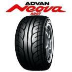 ヨコハマタイヤ ADVAN NEOVA AD07 アドバン ネオバ 155/60R13 70H