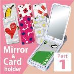 iPhone7 iPhone6s ケース カード収納 鏡付き ミラー ケース かわいい ICカード スマホケース iphone7 ケース ミラー付き ハードケース tasks