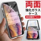 iPhone XR ケース iPhone XS ケース iPhone8 ケース iPhone11 ケース iPhone11pro ケース X 7 耐衝撃