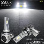 H16 LEDフォグランプ CREE XPH50 3000LM LED フォグ ライト イエロー ホワイト バルブ 3000k 3300k 6500k 8000k 10000k 偽  50w 75w 80w 100wに注意