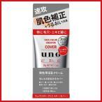 uno(ウーノ) フェイスカラークリエイター(カバー) BBクリーム メンズ SPF30+ PA+++ 30g 定番
