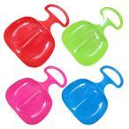 ヒップソリ スライダー 雪滑り 雪遊び 芝滑り 芝そり 握り取っ手付きソリ 全5色 ひっぷそり 得トク2WEEKS0410