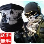 防寒フェイスマスク スノーボード 男女兼用 スノボ スキー バイク スカル骸骨 冬用 防寒対策 ネックウォーマー