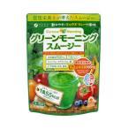 ショッピングダイエット (送料無料)ファイン グリーンモーニングスムージー 200g