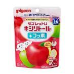 (送料無料)Pigeon(ピジョン) 乳歯ケア タブレットU キシリトールプラスフッ素 60粒 もぎたてりんごミックス味 03948