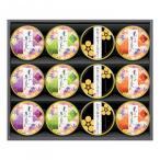 (送料無料)(代引き不可)金澤兼六製菓 和スイーツ詰め合せギフト 柔らか羊羹&加賀棒ほうじ茶ゼリー 12個入 BHY-20