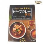 (送料無料)(代引き不可)コスモ食品 直火焼 レトルト ビーフカレー甘口 180g×40個
