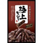 (送料無料)(代引き不可)山脇製菓 極上 黒糖かりんとう 140g×12袋
