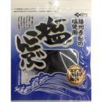 (送料無料)(代引き不可)日高食品 無添加 塩昆布 30g×20袋セット