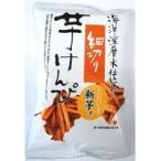 (送料無料)(代引き不可)旭食品 細切り芋けんぴ海洋深層水使用 150g 12袋入