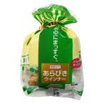 (送料無料)(代引き不可)グリーンマーク あらびきウインナー(70g×2袋)×15袋セット