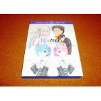未使用DVD Re:ゼロから始める異世界生活 パート1 1-12話BOXセット 開封品