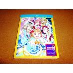未使用DVD ラブライブ!サンシャイン!! 第1期 全13話BOXセット 開封品