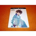 未使用DVD 双星の陰陽師 パート1 1-13話BOXセット 開封品