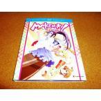 未使用DVD マケン姫っ!通 第2期 全10話+OVABOXセット 開封品