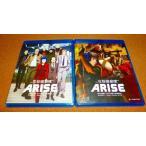 未使用DVD 攻殻機動隊 ARISE 全4話+新劇場版セット 開封品