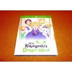 未使用DVD 小林さんちのメイドラゴン 全13話+OVABOXセット 開封品