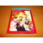 未使用DVD 星刻の竜騎士 全12話BOXセット 開封品 せいこくのドラグナー 国内プレイヤーOK