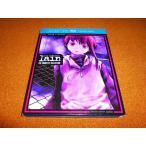 未使用DVD Serial Experiments Lain シリアルエクスペリメンツ・レイン 全13話BOXセット 開封品