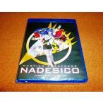 新品BD 機動戦艦ナデシコ 全26話+劇場版BOXセット BD国内プレイヤーOK