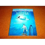 未使用DVD 天空の城ラピュタ 劇場版 開封品 新盤 スタジオジブリ