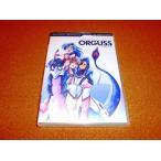 新品DVD 超時空世紀オーガス TV版 全35話BOXセット 国内プレイヤーOK
