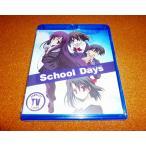 新品BD School Days スクールデイズ 全12話+OVABOXセット 国内プレイヤーOK