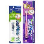 シグワン ゼオライトハミガキ 犬用歯磨き粉21g&超小型犬用歯ブラシ セット