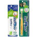 シグワン ゼオライトハミガキ 犬用歯磨き粉21g&小型犬用歯ブラシ セット