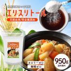 ( エリスリトール 950g )  ダイエット 糖質制限 カロリーゼロ 糖類ゼロ 顆粒 砂糖 健康 送料無料 ギフト