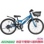 【お店受取り送料無料】 ジープ (Jeep) JE-24S BLUE 外装6段変速 24型 子供用自転車 - 33,880 円