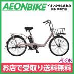 パナソニック 22型 電動アシスト自転車 ギュット ステージ 22 グレージュ BE-ELMU23T