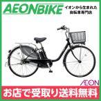 電動自転車 バッテリー 画像