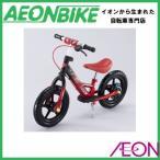 【キーホルダープレゼント】アイデス ディーバイク Dバイク ウィズフレンドFine D-Bike カーズ レッド - 変速なし