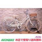 【お店受取り限定】デ・アンジェリスクロエ B 2400 パールホワイト 変速なし 24型 子供用自転車