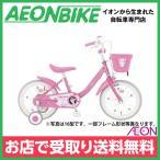 キッズショウ ピンク 14型 変速なし 子供用自転車 14インチ