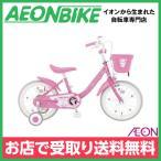 キッズショウ ピンク 16型 変速なし 子供用自転車 16インチ