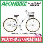 【トップバリュ】 LEDオートライト付き自転車 ジュニアタイプ ホワイト 22型 変速なし 22インチ