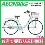 トップバリュ LEDオートライト付き自転車 カジュアルファミリータイプ グリーン 27型 変速なし 27インチ
