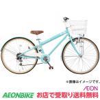 11/12 23 マハロC ライトグリーン 外装6段変速 24型 子供用自転車