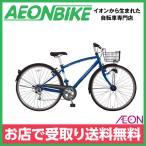 マルキン自転車 ノスタリアS 276-I ブルー 27型 外装6段変速 27インチ