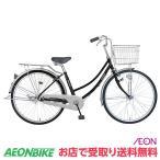 【お店受取り限定】マルキン自転車 (marukin) シーピーエイチ 261 ブラック 変速なし 26型 MK-18-049