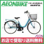 マルキン自転車 marukin ショプカハイブリッド 263-H l-ブルー 26型 内装3段変速 電動自転車 26インチ