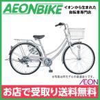 マルキン自転車 シーピーエイチ シルバー 26型 変速なし 26インチ marukin