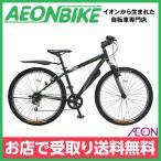 マルキン自転車 marukin グラベルクロスL マットブラック 26型 外装6段変速 26インチ