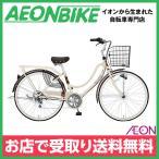 マルキン自転車 フロートミックス ベージュ 26型 外装6段変速 26インチ marukin