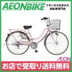 マルキン自転車 フロートミックス ピンク 26型 外装6段変速 26インチ marukin