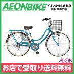 マルキン自転車 フロートミックス ブルー 26型 外装6段変速 26インチ marukin