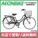 マルキン自転車 フロートミックス ダークグリーン 26型 外装6段変速 26インチ marukin