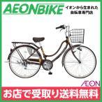 マルキン自転車 フロートミックス ダークブラウン 26型 外装6段変速 26インチ marukin